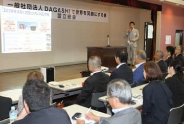 代表理事に就き、今後の活動方針を説明する大町の秋山社長=東京都内