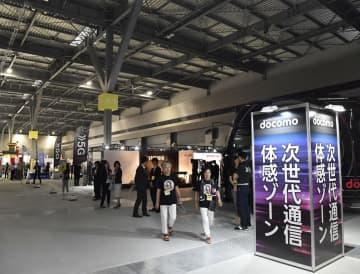 開業した愛知県の国際展示場「アイチ・スカイ・エキスポ」のホール内に設けられた展示ブース=30日午前、愛知県常滑市
