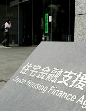 住宅金融支援機構本店=2011年5月、東京都文京区