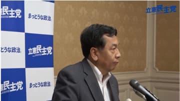 枝野代表の8月30日会見の模様を伝える動画(画像は立憲民主党公式チャンネルより)