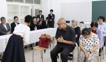 学び直しを支援する無料講座「きのくに学びの教室」の開講式=1日、和歌山市