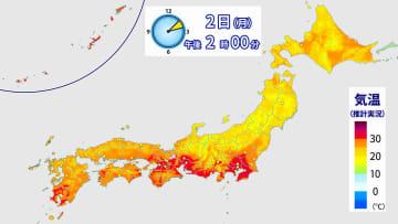 2日(月)午後2時の気温分布