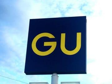 GUの「1枚でもキマる」トップスが大幅値下げ! 1490円→790円に