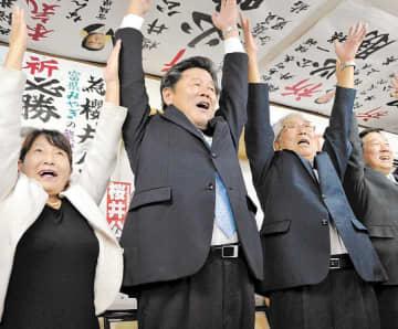 再選を果たし、万歳をする桜井氏(左から2人目)=1日午後8時50分ごろ、宮城県松島町根廻の事務所