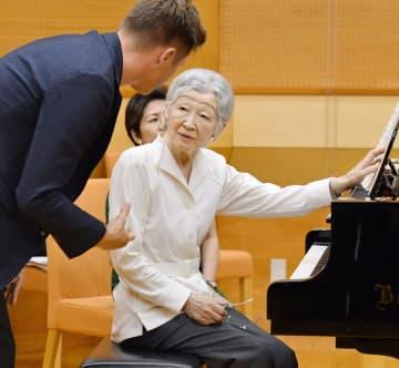 8月27日、群馬県草津町の音楽祭に参加された美智子さま