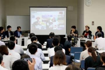起業支援に向け首都圏との連携などを話し合った推進会議=3日、新潟市中央区
