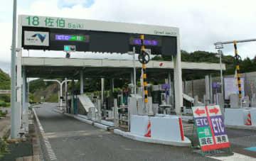 優先的に4車線化すべき区間に含まれた東九州自動車道佐伯インターチェンジの料金所=4日、佐伯市上岡