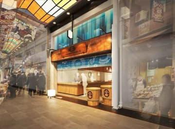 11月にオープンする丹後王国のアンテナショップ「丹後七姫殿(仮称)」の完成予想図