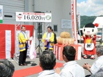 初荷の出発式で発表された阿蘇産新米コシヒカリの概算金額=10日、阿蘇市