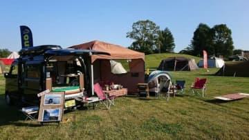 イベントで紹介予定のキャンプ用品