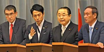 神奈川選出の4氏。左より河野太郎防衛相、小泉進次郎環境相、田中和徳復興相、菅義偉官房長官