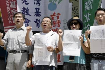 台北でのデモを発表した記者会見で、香港政府に対する要求のシュプレヒコールを上げる台湾の民間団対代表ら=12日、台北(共同)