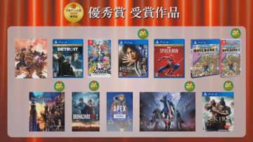 「日本ゲーム大賞2019」受賞作品発表―大賞の『スマブラSP』は5冠を達成!スマホ作品からは『メギド72』が唯一の受賞を果たす
