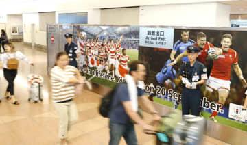 羽田空港の到着ロビーに掲げられているラグビーW杯のPR=12日午後