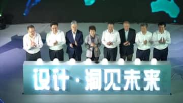 「デザインの独創性」が中国産カシミヤの世界進出を後押し 河北省清河県