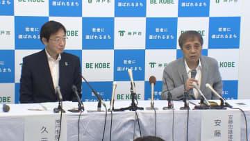 会見を開いた久元神戸市長と安藤忠雄さん