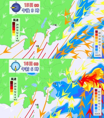 15日(日)午後9時と16日(月・祝)午前6時の雨・風予想