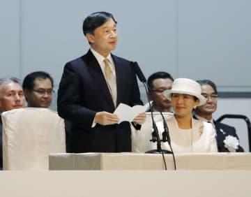 国民文化祭と全国障害者芸術・文化祭の開会式で、あいさつされる天皇陛下と皇后さま=16日午後、新潟市の「朱鷺メッセ」