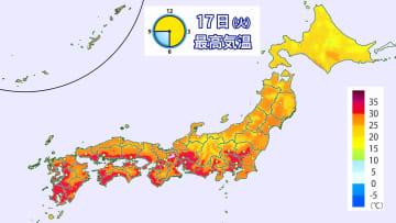 17日(火)全国予想最高気温の分布