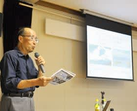 噴火時の長和地区での対応を説明する宇井名誉教授