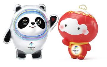 北京冬季五輪・パラのマスコット、「氷墩墩」と「雪容融」に決定