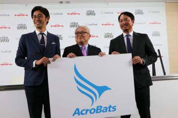 新会社「AcroBats(アクロバッツ)」の設立会見に出席した江尻慎太郎氏(左)と摂津正氏(右)【画像:(C)PLM】