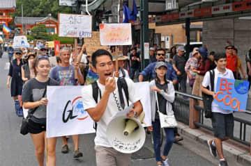 地球温暖化防止対策の強化を求めてアピールする「グローバル気候マーチ」の参加者たち(京都市東山区)