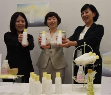 県内で販売が始まった「甘糀化粧水」を手にする関係者