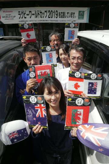 県内で試合がある6カ国・地域の国旗をあしらったラグビーワールドカップを盛り上げるドアミラーカバー=竹田市直入町