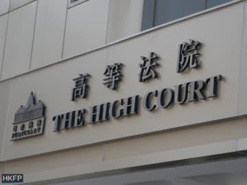 File photo: Holmes Chan/HKFP.