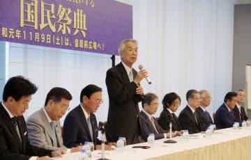 天皇陛下の即位を祝う「国民祭典」の企画発表会であいさつする伊吹文明元衆院議長(左から4人目)=24日午後、東京都内