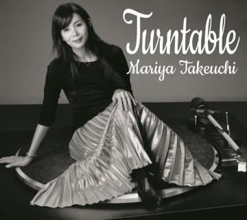 竹内まりや『Turntable』