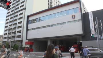 大阪市消防局 城東消防署