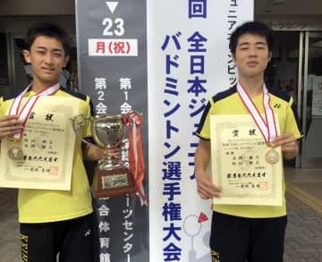 ジュニアの部男子ダブルスで優勝を飾った町田(左)・永渕組(瓊浦高)