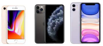 (左から)iPhone 8、iPhone 11、iPhone 11 Pro