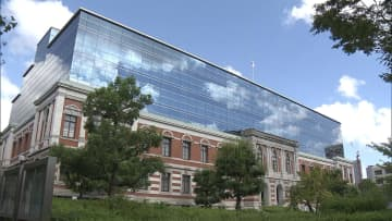 神戸地方裁判所