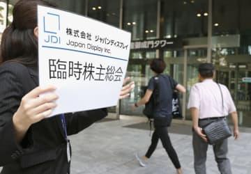 ジャパンディスプレイの臨時株主総会の会場を案内する関係者=27日午前、東京都港区
