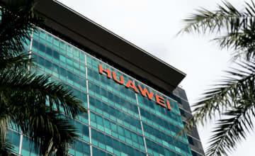The outside of one of Huawei's buildings on July 30, 2019, in Shenzhen. (Image credit: TechNode/Shi Jiayi)