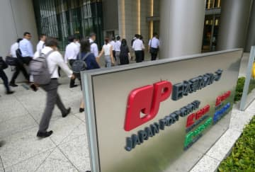 かんぽ生命保険と日本郵便が入るビルの看板=東京都千代田区