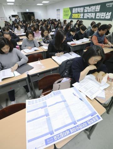 ソウルの塾で大学受験の説明会に参加する保護者ら=1月(聯合=共同)
