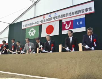 工事の安全を祈願し、くわ入れをする福島県双葉町の関係者ら=1日午後、双葉町