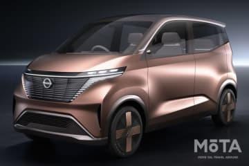 電気自動車(EV)のコンセプトカー「ニッサン IMk」