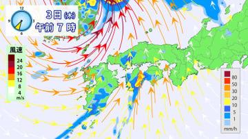 3日(木)午前7時の雨風の予想