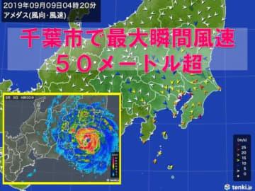 画像= 日本気象協会HPより
