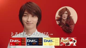 横浜流星:「ダース」味わう様子を梶裕貴、IKKOらが実況