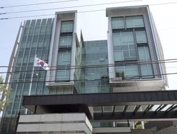 韓国大使館=2013年、東京都港区