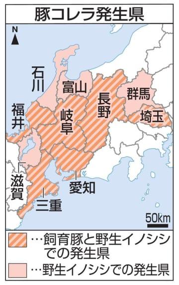 豚コレラ発生県