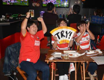 日本のトライが決まり、喜ぶラグビーファン=5日、八戸市十三日町の「MARQUEE」