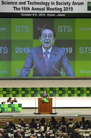 科学技術に関する国際会議で講演する安倍首相=6日午前、京都市