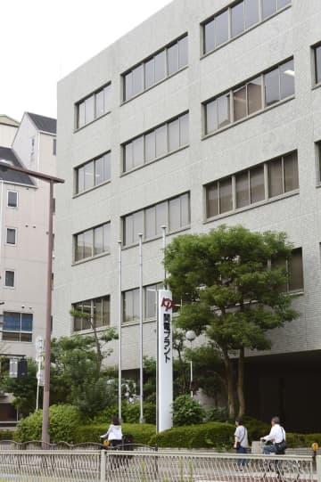 関西電力の子会社「関電プラント」=大阪市